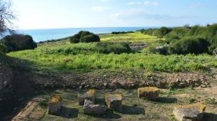 Sicilia Ospitalità Diffusa
